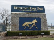 Kentucky Horse Park - Site of upcoming Equitana/Pony Club event.